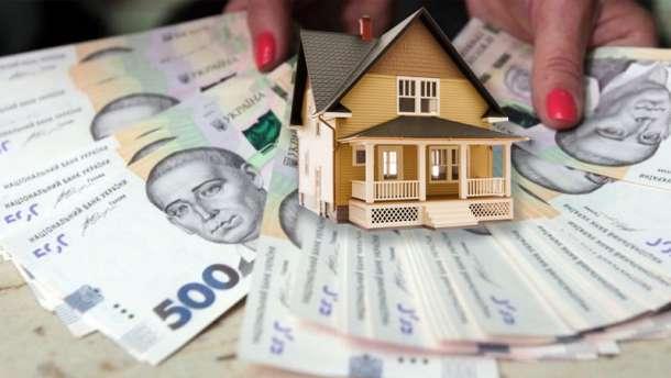 Сколько времени необходимо откладывать на жилье в разных городах Украины