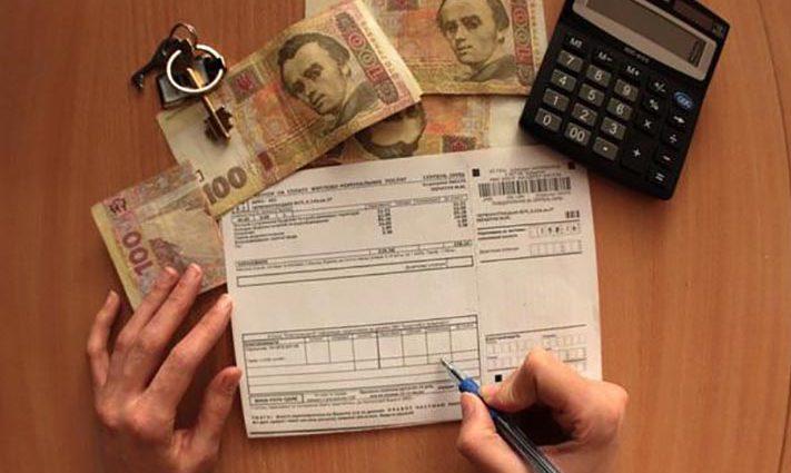 Субсидии сделают меньше: в Кабмине пояснили, кому сократят выплаты