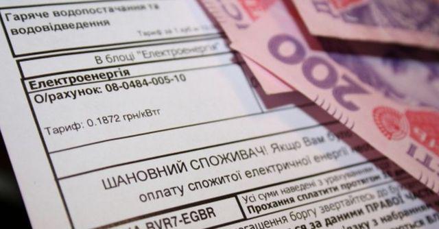 Специалист объяснил, почему украинцы рискуют потерять субсидию