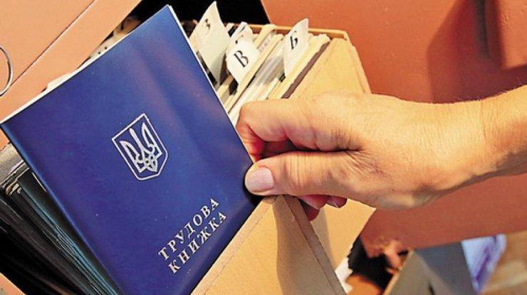 «Коснется только избранных»: Уже с января 2019 украинцы сами будут выбирать возраст выхода на пенсию