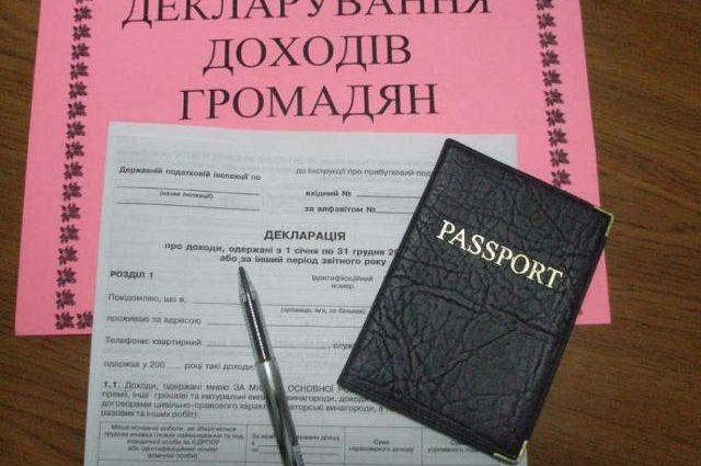 Декларация о доходах граждан: в каких случаях не нужно ее подавать