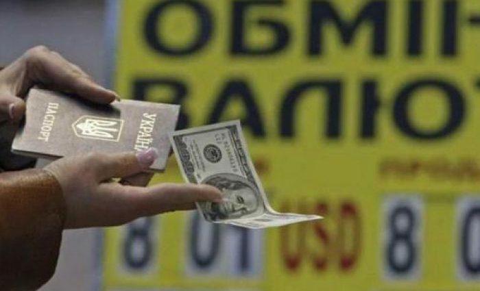 После несколькодневного снижения украинская валюта возобновила рост: новый курс валют