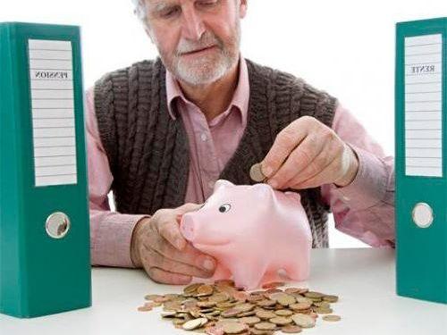 Пенсионная реформа может провалиться: они ничего не накопят