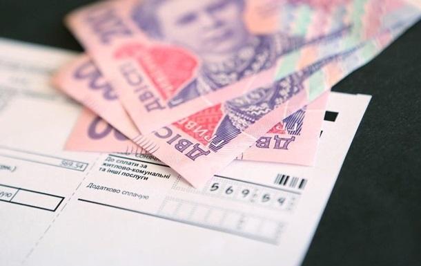 «Опломбированный счетчик и доплата за воздух»: Что нужно знать, чтобы не платить за коммуналку дважды