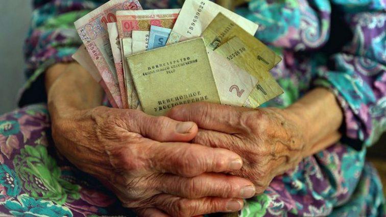 Новые условия начисления пенсии гражданам: что нужно знать украинцам