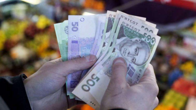 Февраль 2019: Что принесет украинцам последний месяц зимы и будет ли скачок цен