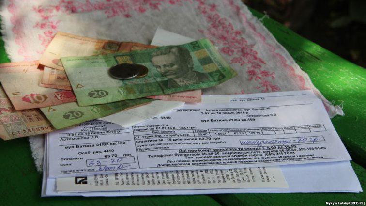 Будет три этапа: Как будут выплачивать монетизированные субсидии в 2019 году