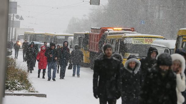 Дождливо и местами снег: какая погода в Украине будет уже сегодня