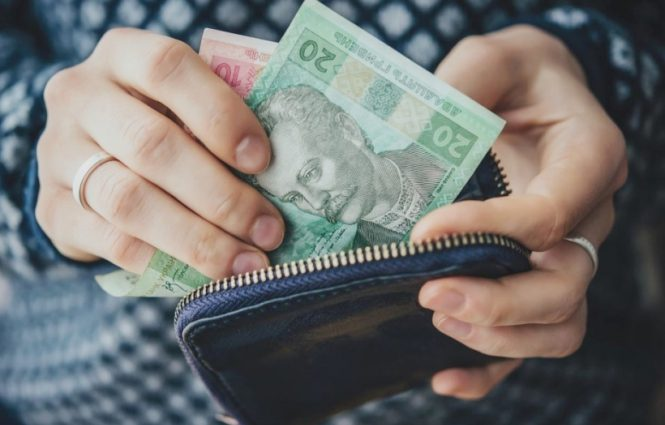 Какая зарплата ждет украинцев и «минималка» в 2019 году