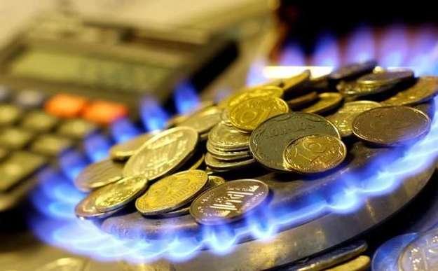 Украинцев предупредили о значительном повышении цен на газ уже с мая