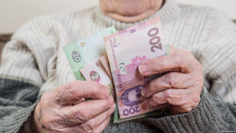 В ближайшие месяцы: В Украине могут начать задерживать пенсии