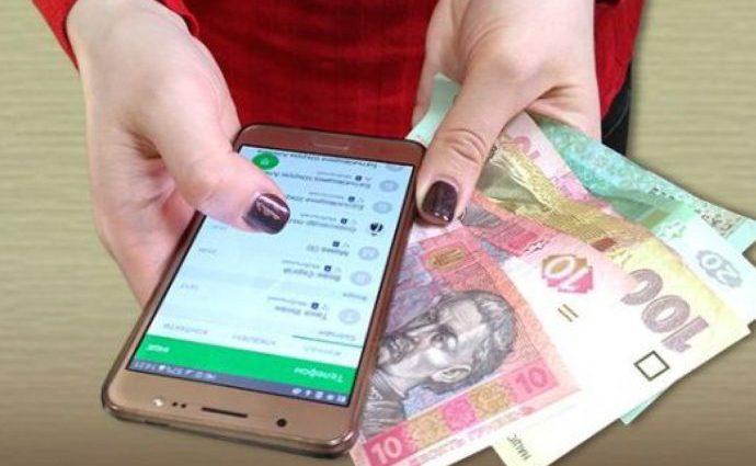 «Многим уже не по карману»: Как украинские мобильные операторы повысили тарифы после Нового года