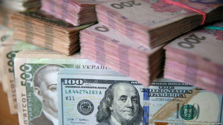 Украинская гривна удерживает позиции по всем основным валютам: курс от НБУ