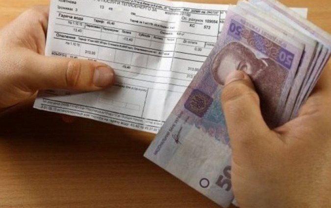 Когда украинцы смогут получить первые средства за сэкономленную субсидию: известны подробности