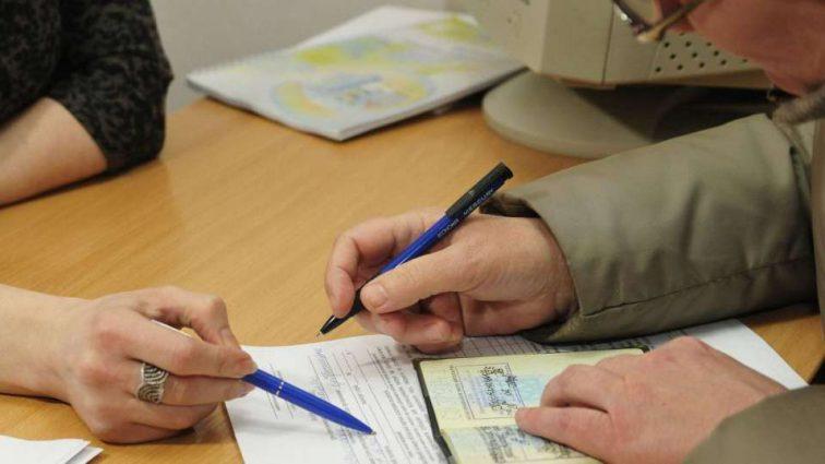 Как украинцам получать субсидии наличными?