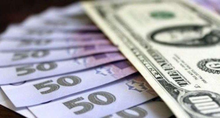 Курс валют шокирует: доллар и евро выросли