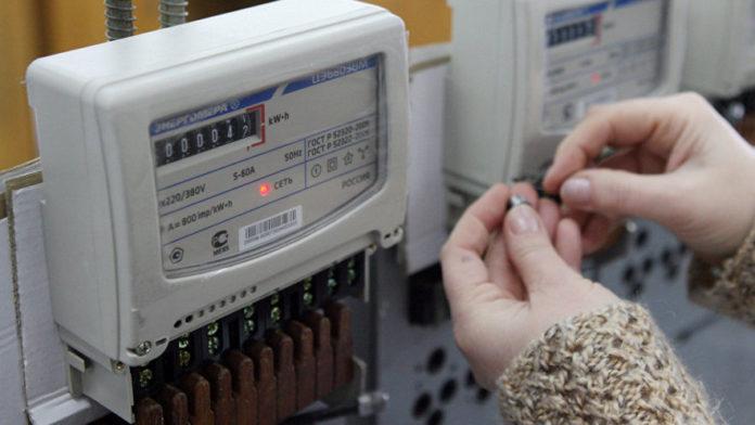 В Украине подешевеет электроэнергия. Кого коснутся изменения
