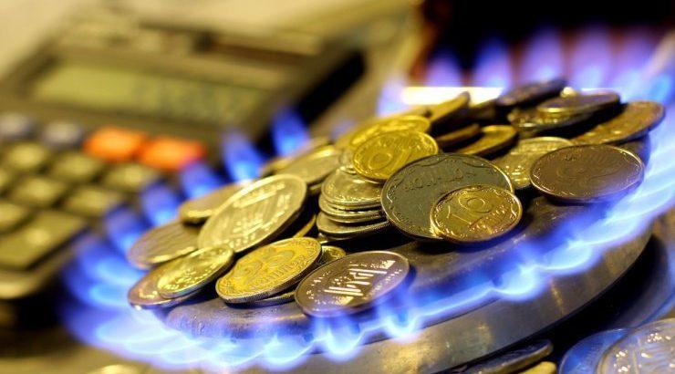 Неприятная новость: Украинцам вернули завышенные нормы за газ