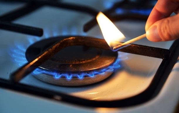 Кабмин разрешил не оплачивать январские счета за газ