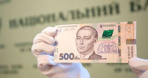 Подделки изымали даже с банкоматов и касс: как распознать фальшивые деньги?