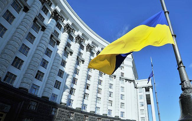 Кабмин получил более миллиона гривен за продажу авто на аукционе
