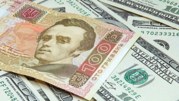 Гривна укрепила свои позиции: НБУ опубликовали новый курс валют