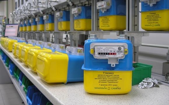 Украинцы получат счетчики газа бесплатно, — Гройсман