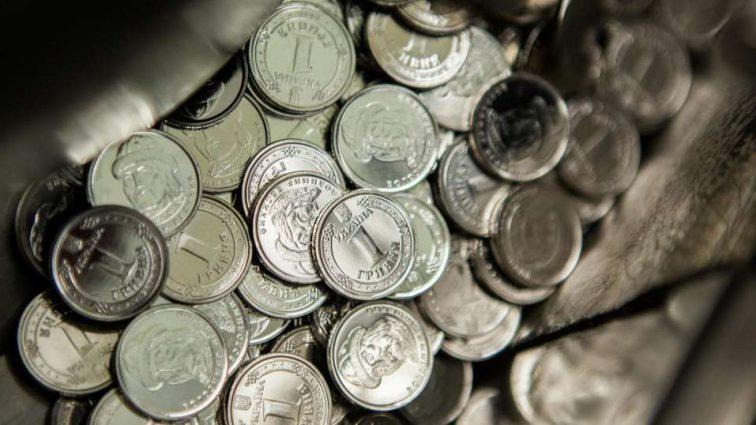 В Украине могут исчезнуть бумажные гривны: НБУ выпускает новые монеты