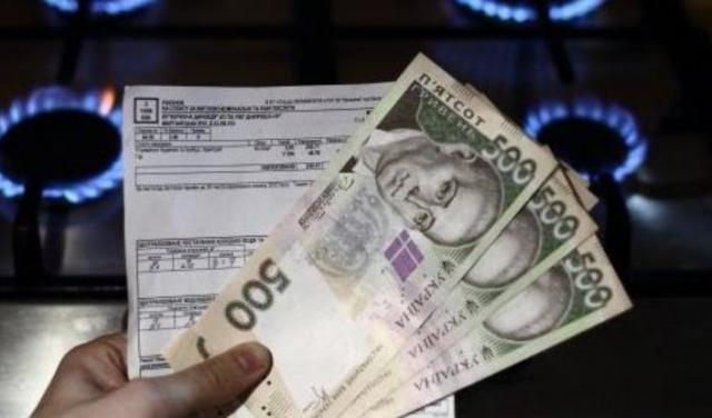 Новое подорожание газа: МВФ обнародовал план финансирования Украины