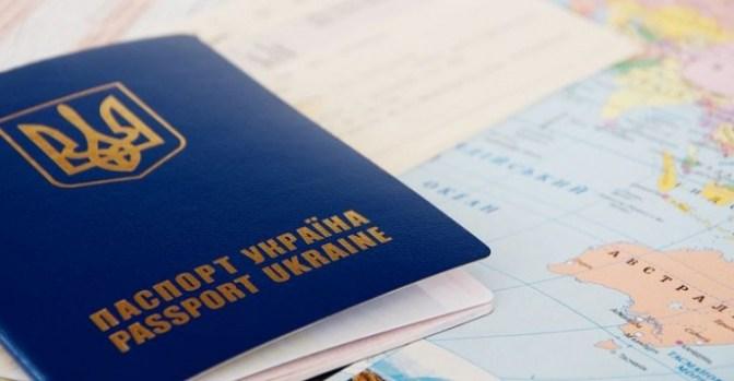 Как правильно оформить загранпаспорт в Украине: все, что нужно знать