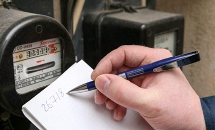 Украинцам отменили льготу на электричество. Кого это касается