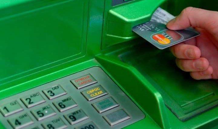 Нельзя будет рассчитываться карточкой: «ПриватБанк» приостановит работу всех услуг в ночь на 13 января