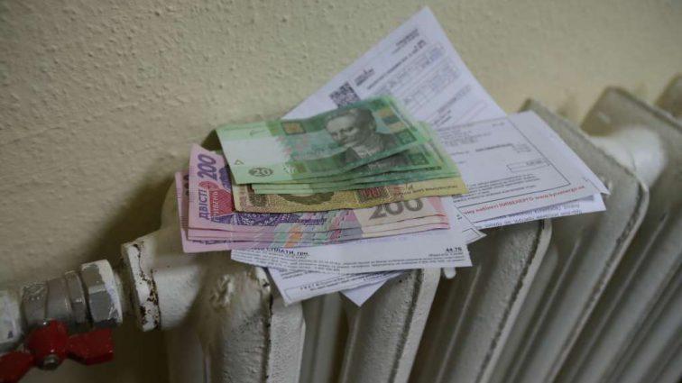 Как украинцам рассчитывают платежки на отопление: опубликована инфографика