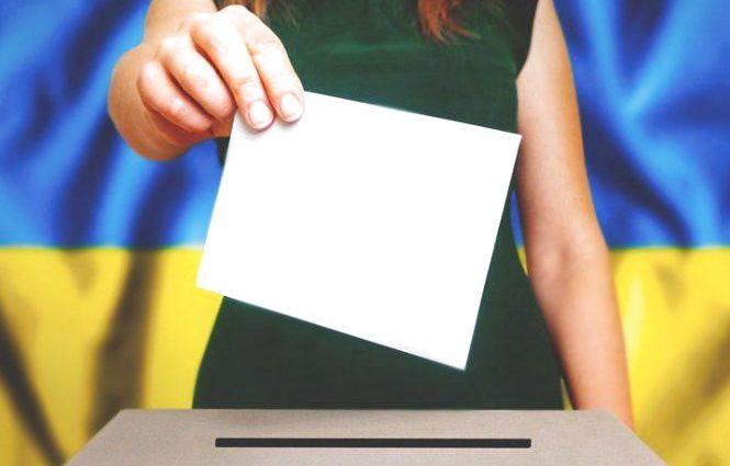 Выборы президента: Сколько каждому украинцу придется заплатить за избрание гаранта