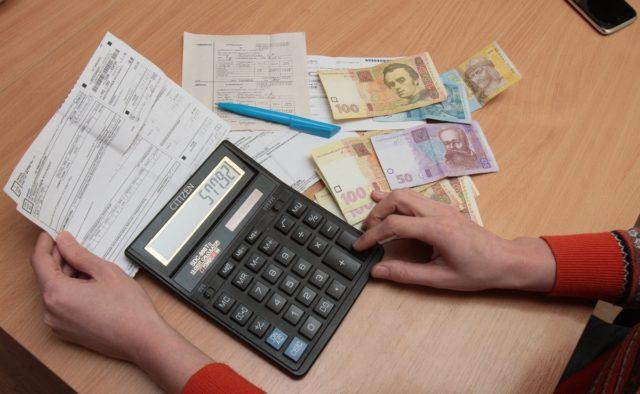 «Достигли рекордной отметки» Что будет с долгами украинцев за коммуналку
