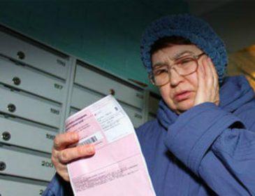 Уже с мая: Украинцев у которых долг за коммуналку более 340 грн, будут лишать субсидий