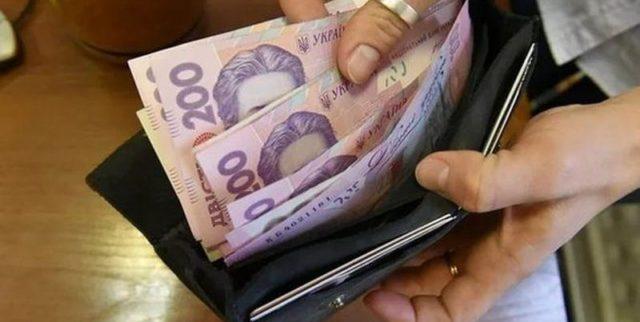 Минималка в 5000 гривен: кого из украинцев ждут выплаты по-новому