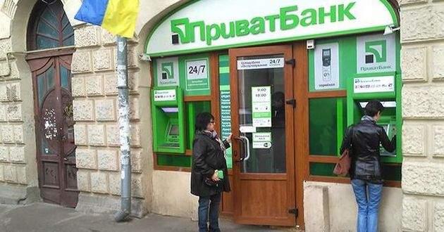 «В целях безопасности»: «ПриватБанк» отменил популярную среди клиентов услугу