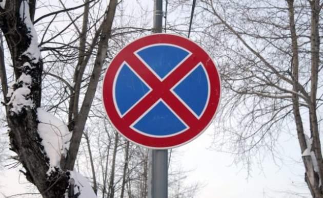 «Новые и более жесткие правила»: Что нужно знать об эвакуации авто в Украине