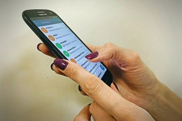 «Проверить, оценить и написать жалобу»: В Украине запустили мобильное приложение для регулирования коммуналки