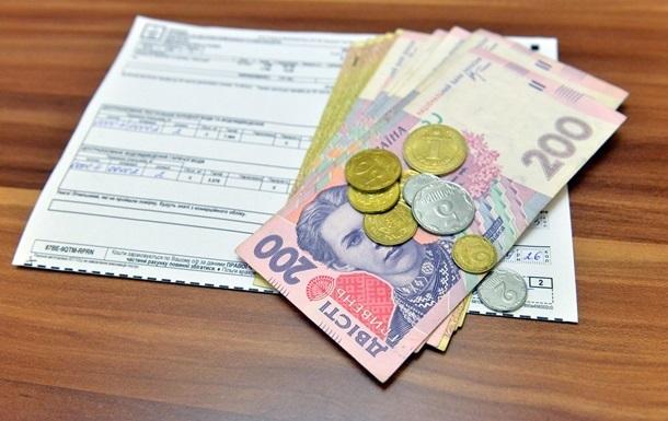 Порядок выдачи субсидий изменится уже в марте: что нужно знать украинцам