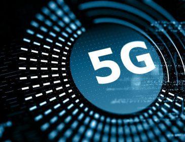 «Мировая сеть для роботов»: озвучено сроки появления 5G в Украине