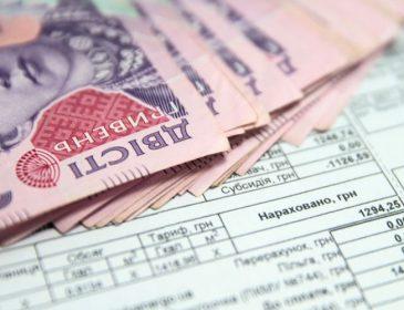 «На руки»: в Украине объяснили механизм выплат субсидий