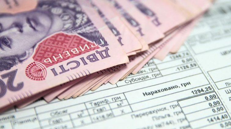 В Минсоцполитики рассказали, кого из украинцев из-за задолженности лишат субсидии