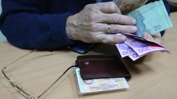 Пенсия по почте: Кабмин вынес важное решение