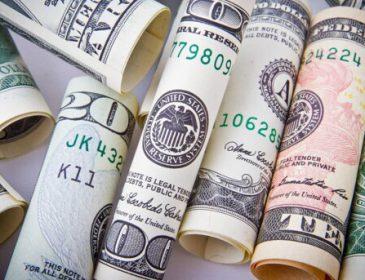 Доллар в Украине продолжает падать в цене