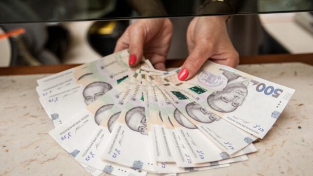 Еще одна интересная валюта: Нацбанк ввел для украинцев новую купюру