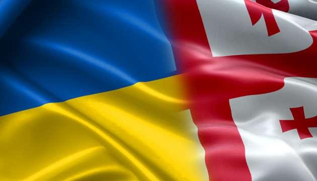 Украина и Грузия договорились о дополнении к безвизовому режиму: все для людей