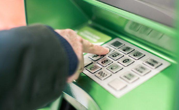 В Приват24 появилась важная функция: как узнать размер будущей пенсии
