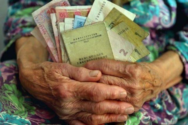 3% пенсий и 10% льгот: Сколько украинцев получают помощь от государства незаконно